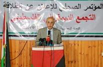 اليسار الفلسطيني يشكل تجمعا له في الضفة وغزة