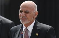 الرئيس الأفغاني يؤجل زيارة إلى واشنطن