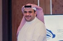 سفير السعودية في بريطانيا: سعود القحطاني بمنزله (شاهد)