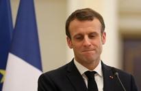 استطلاع فرنسي: ثلاثة أرباع الشعب غير راضين عن ماكرون