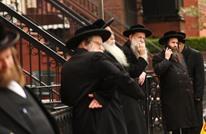 """هآرتس: ربع اليهود الأمريكيين يعتبرون """"إسرائيل"""" عنصرية"""