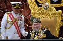 ملك ماليزيا يتنحى بعد شهرين من زواجه ملكة جمال روسية (شاهد)