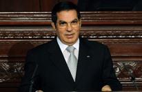 انتقادات للسلطات بتونس بعد فشل استعادة أموال بن علي بسويسرا