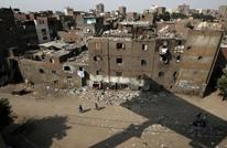 لماذا أربكت معدلات الفقر حسابات صندوق النقد الدولي بمصر؟
