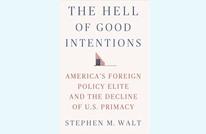 باحث أمريكي: سياسة واشنطن طموحة لكنها غير واقعية