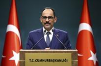 """أنقرة تدعو لردع إسرائيل عن """"التخريب الهمجي الحديث"""""""