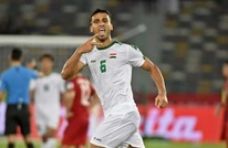 العراق يحقق فوزا قاتلا في كأس آسيا (شاهد)