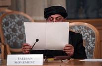 طالبان تلغي محادثات مع الأمريكيين كانت مقررة في قطر