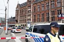 بعد لندن.. جرحى بحادث طعن في هولندا