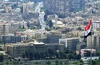 ساعات عمل سكان دمشق الأعلى عالميا ونصفهم فقراء