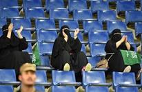 تركي آل الشيخ يدعو السعوديات لدعم مجال الترفيه بالمملكة