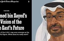 نيويورك تايمز: ابن زايد صاحب النظرة القاتمة للمستقبل