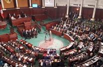 برلمان تونس يقر موازنة 2021 بعجز متوقع 7.3 بالمئة
