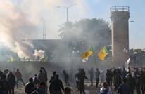 """مسقط تجري مشاورات مع بغداد عقب """"احتجاجات سفارة واشنطن"""""""