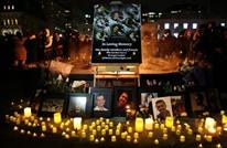 """الادعاء الأوكراني يتحرى شبهة """"القتل العمد"""" في حادث إيران"""