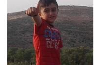 """رصاصة إسرائيلية قلبت حياة الطفل الفلسطيني """"اشتيوي"""" (صور)"""