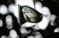 لأول مرة.. السعودية تحتفل علنا برأس السنة الميلادية (شاهد)