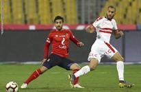 الاتحاد المصري يعلن رسميا عن موعد ومكان إجراء نهائي السوبر