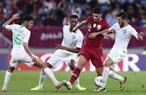 السعودية وقطر تقتسمان النقاط في بطولة آسيا (شاهد)
