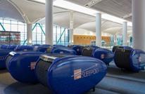 مطار إسطنبول يخصص كبائن نوم لخدمة المسافرين (صور)