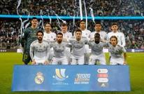 ريال مدريد يتوج بكأس السوبر الإسباني من السعودية (شاهد)