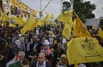 """إقليم """"فتح"""" بالقدس يحذر من مال إماراتي يدعم الاستيطان"""