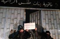 تفجير مبنى للمخابرات السورية في درعا
