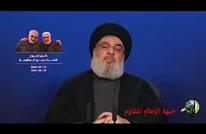 """حكومة كردستان العراق تهاجم  نصر الله وتصفه بـ""""الرعديد"""""""