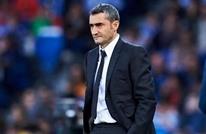 فالفيردي يظهر بعد اجتماع مصيري مع إدارة برشلونة (صورة)