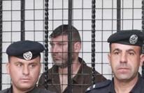 أردنيون غاضبون من الحكم المخفف على المتسلل الإسرائيلي