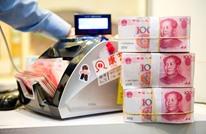 """الصين تختبر استخدام اليوان الرقمي لمواجهة ارتفاع """"بتكوين"""""""