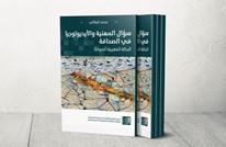 صحافيو المغرب.. المهنية ضحية الإغراء والتحكم