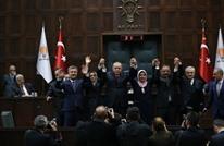 رؤساء بلديات ينضمون لحزب أردوغان.. منهم معارضون سابقون