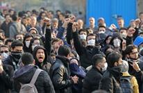 وقفة بجامعة طهران و30 معتقلا باحتجاجات إسقاط الطائرة (شاهد)