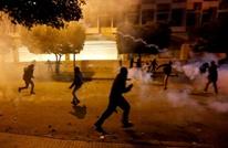"تعزيزات أمام مصرف لبنان.. ومتظاهرون يرشقون ""مولوتوف"""