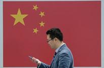 """فاينانشال تايمز: الصين تستغل """"كورونا"""" لتسجل انتصارات سياسية"""