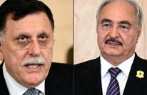 """""""الوفاق"""" الليبية تعلق مشاركتها بمحادثات جنيف السياسية"""