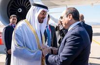 السيسي يفتتح أكبر قاعدة عسكرية بالبحر الأحمر بحضور ابن زايد