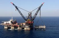 تراجع أسعار الغاز يشكل صدمة مبكرة للاقتصاد المصري
