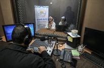الأولى عربيا.. إذاعة للمكفوفين تبدأ بثها من غزّة