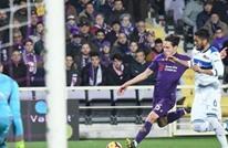 """فيورنتينا """"يصطدم"""" بإنتر في ربع نهائي كأس إيطاليا (شاهد)"""