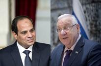 الرئيس الإسرائيلي يبعث برسالة للسيسي: علاقاتنا كنز استراتيجي