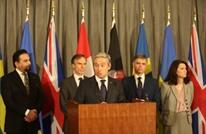 5 دول تطالب إيران بتعويض عائلات ضحايا الطائرة الأوكرانية