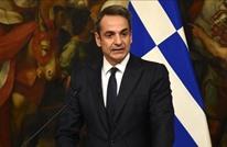 """أثينا تؤيد حوارا مع أنقرة حول """"الصلاحية البحرية"""""""
