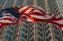 """""""كورونا"""" يبتلع 700 ألف وظيفة بأمريكا خلال آذار الماضي"""