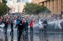 """#لبنان_ينتفض.. """"تويتر"""" يشتعل تضامنا مع المتظاهرين ببيروت"""