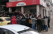 مظاهرات السويداء.. هل تواجه بالعقلية الأمنية لنظام الأسد؟