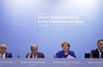 ردود فعل دولية مرحبة بنتائج مؤتمر برلين.. وتفاؤل حذر