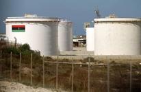 ليبيا تخسر 92% من إيرادات النفط والغاز في 2020