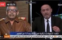 مذيع عراقي للمتحدث العسكري: تأدب يا بوق السلطة (فيديو)